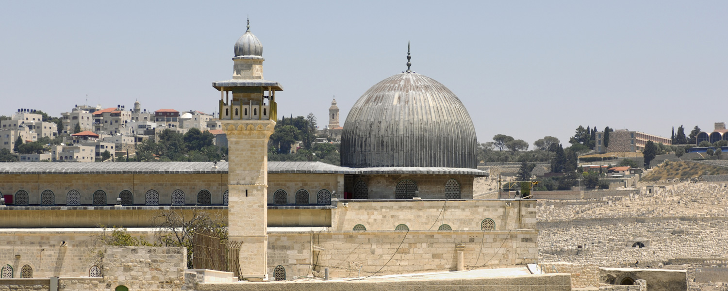Masjid al Aqsa Close up